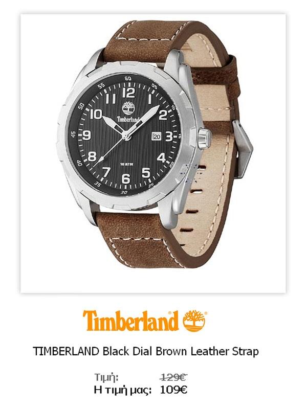 TIMBERLAND Black Dial Brown Leather Strap  13330XS-02  Δείτε όλες τις λεπτομέρειες του ρολογιού εδώ   http://www.oroloi.gr/product_info.php?products_id=31833