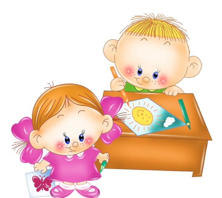 Картинки детей в детском саду на прозрачном фоне