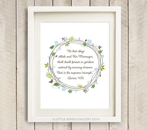 Digital Download Quran Quote  Gardens of by LittleWingsGallery, $6.00