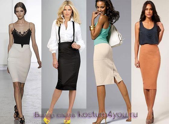 Модна ли джинсовая юбка с высокой талией