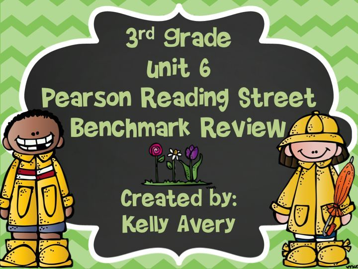 Does the 3rd Grade Pearson Reading Street series guide your reading lessons?  This engaging benchmark review was designed to help prepare your students for the Pearson Reading Street Unit 6 Benchmark test!  Click here to see what other 3rd grade Reading Street teachers have to say about this engaging reading resource and sit back and watch your students' benchmark scores increase!