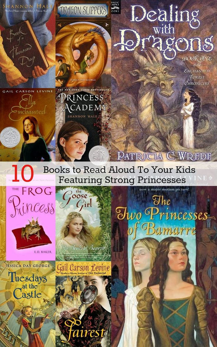 Housewife Eclectic: 10 Books To Read Aloud To Your Kids Featuring Strong  Princesses These