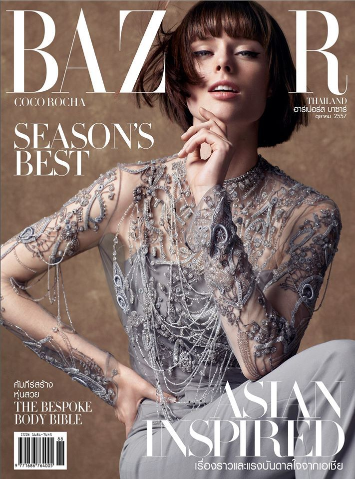 Coco on Bazaar Thailand--Leading model Coco Rocha lands the October 2014 cover of Harper's Bazaar Thailand, wearing grey trousers and a sparkling silver to