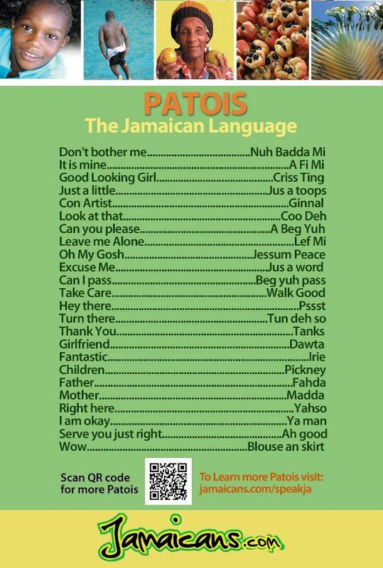 """Do you know how to say """"Look at that"""" or """"Wow"""" in Jamaican? Do you have a Jamaican friend you want to communicate with or are you traveling to Jamaica? There is a heated debate amongst Jamaicans on whether """"patois"""" (patwah) is a language or an English """"dialect"""". If you don't know Jamaican patois (patwah) it definitely sounds like another language. Below is a list of 20 Essential Jamaican Patois phrases translated to English."""
