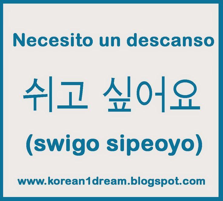 Blog sobre Corea del sur