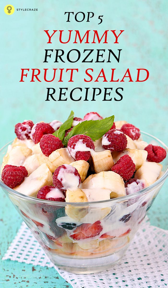 Make your own delicious salads using different varieties of fruits. Here are 5 such interesting, easy-to-make frozen fruit salad recipes you ought to try this summer.  #recipes