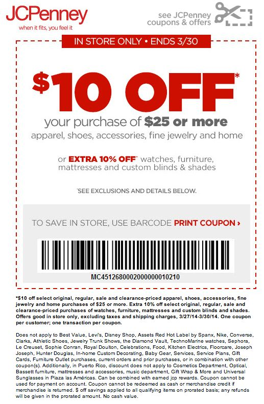 Before reading all Joann Fabrics Printable Coupons tips for Saving more at Jo-Ann Stores, Click here for 60% off coupon – JoAnn's, Hobby Lobby, AC Moore and Michaels. Did you know Jo-Ann and their local competitor's accepts each others coupons. Why I love Jo-Ann's stores so much is that they will take multiple coupons in one transaction.