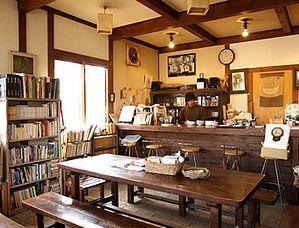 茶房 読書の森