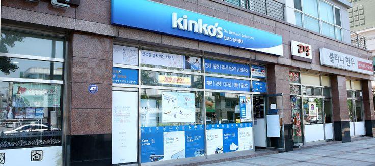 송파센터 킨코스코리아 Kinkos korea
