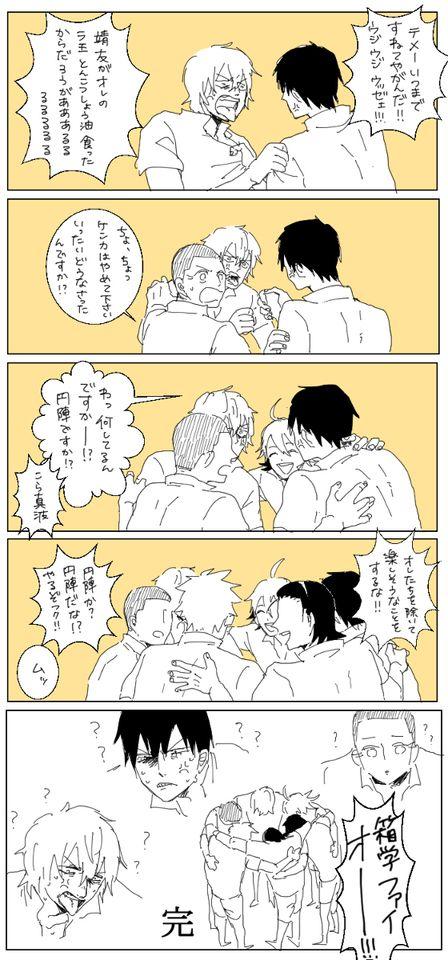[R-18]「logやら漫画やら」/「おかゆんける」の漫画 [pixiv]
