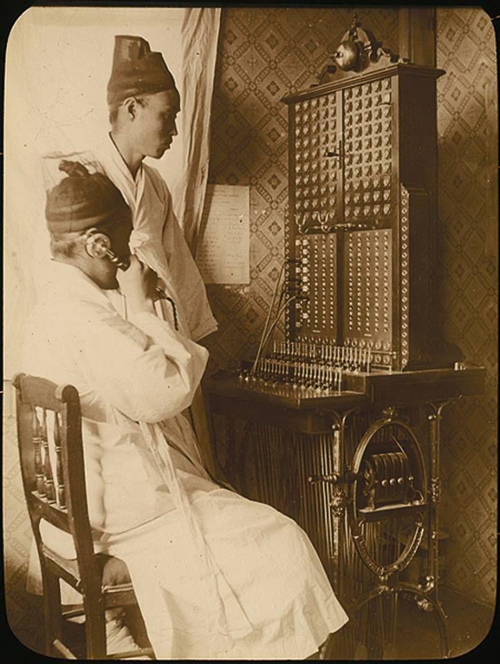 Seoul, Korea, 1902-1903  Photographer (Carlo Rossetti, 魯士德, 1876-1948)  Original publication: Corea e Coreani, Italy  Seoul Central Telegraph Office