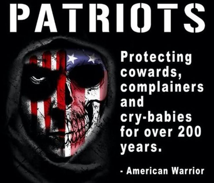 We sure do! To the day we die! An oath was taken and never rescinded!