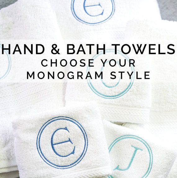 Monogrammed Towels Hand & Bath Towel Set Monogram Towel Set
