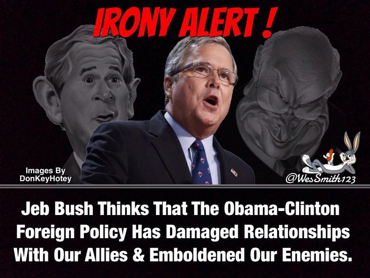 Alert! #JebBush Suffers Major Memory Loss. #ISIS #iraq #IranDeal #UniteBIue #TNTweeters http://crooksandliars.com/2015/04/jeb-bush-has-gall-attack-clinton-and-obama …