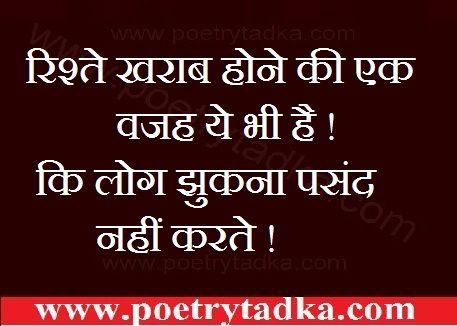 Hindi Quotes On Life Ek Wajah Hindi And Punjabi Thoughts Hindi