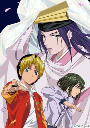 Hikaru no Go - I miss this anime a lot, LOL.