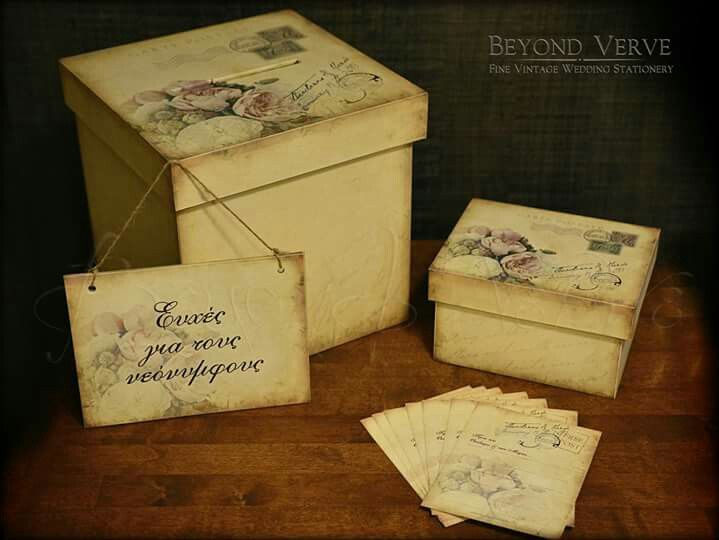 Carte postale wish cards with box and ballot box - Peony bouquet - Vintage wedding stationery - Beyond Verve