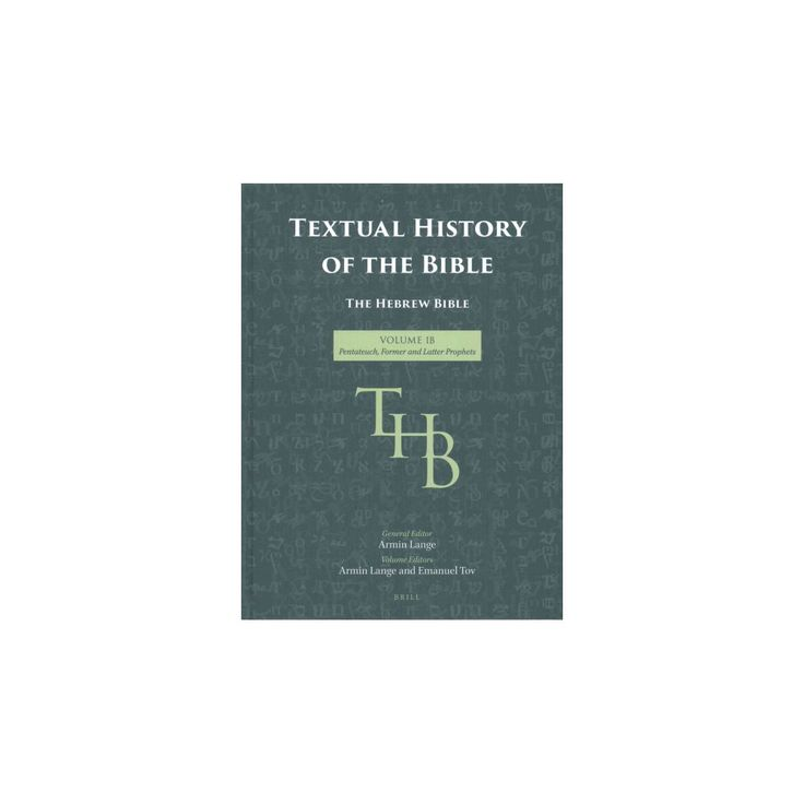 Hebrew Bible : Pentateuch, Former and Latter Prophets (Vol 1) (Hardcover)