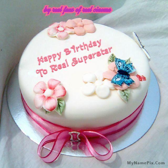 72 Name Birthday Cakenet