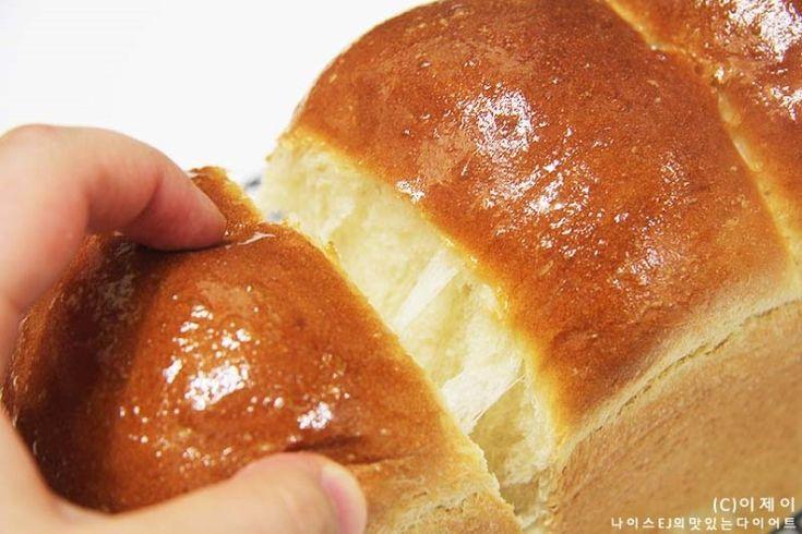 *탕종 통밀 식빵 만들기 (탕종 : water roux starter) 탕종은 예로부터 중국에서 빵을 만들던 레시피라고 ...