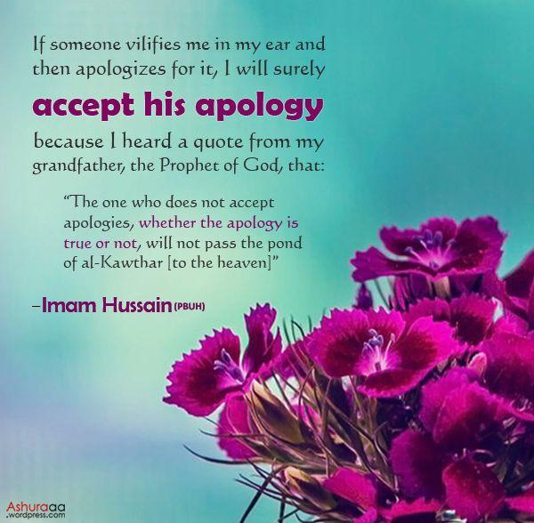 Non Muslim Perspective On The Revolution Of Imam Hussain: Islamic Quotes, Hadith, Imam