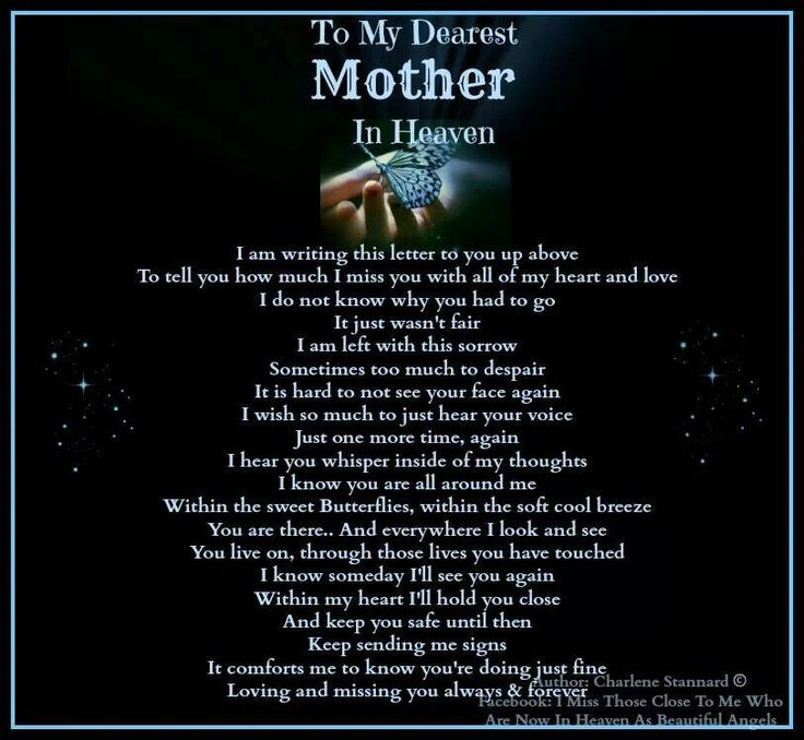 I Miss You Mommy Quotes: Dear Mom In Heaven Quotes. QuotesGram