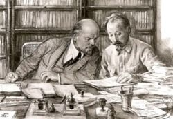 Bolshevik revolutionaries V.I. Lenin and Felix Dzerzhinsky