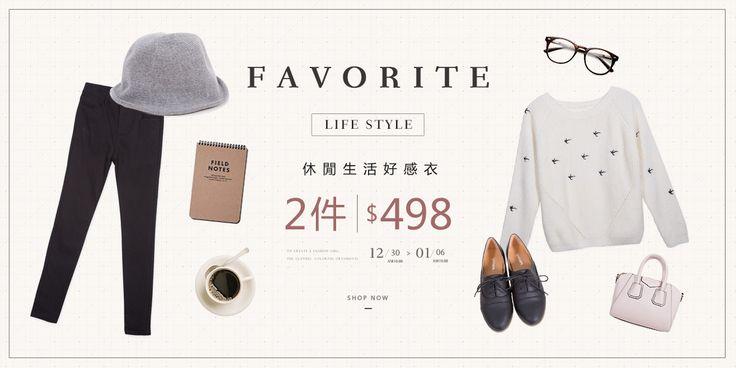 流行女裝 |時尚穿搭服飾購物網| EYESCREAM