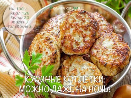 Рецепты | Здоровое питание