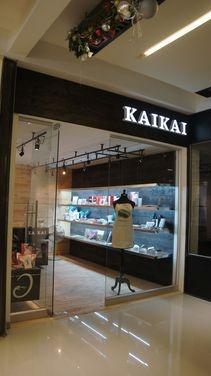 Kaikai - productos chilenos: Varias tiendas.  Drugstore, Providencia 2124 local 9E. Providencia, Santiago. Mas info. en su web www.kaikai.cl