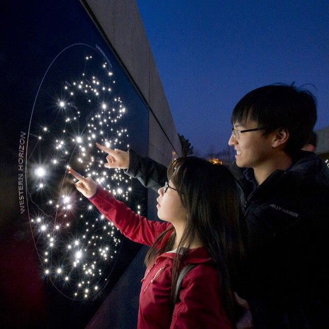 Check out the illuminated star charts at SFU's new Trottier Observatory and Science Courtyard.