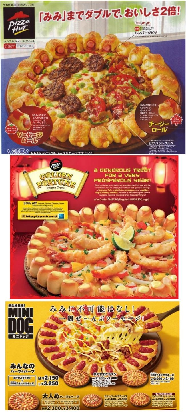 Japan's Pizza Hut