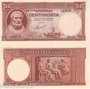 Greece 50 Drachmai Banknote World Currency Money Bill Graded XF 1941 ...