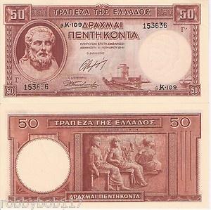 Greece 50 Drachmai Banknote World Currency Money Bill Graded XF 1941 ...