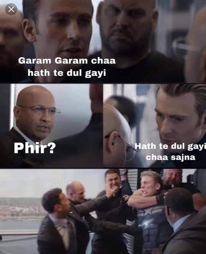Pin By Shayan289 On Urdu Memes In 2020 With Images Funny