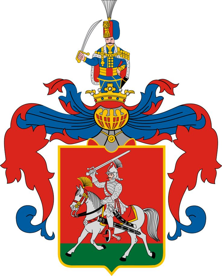 Coat of Arms of Veszprém, is one of the oldest urban areas in Hungary, and a city with county rights. It lies approximately 15 km (9 mi) north of the Lake Balaton. It is the administrative center of the county of the same name. Veszprém had an important religious role during the struggle to make Christianity the official religion of Hungary - Stephen I of Hungary defeated the armies of his chief opponent, Koppány, near Veszprém.