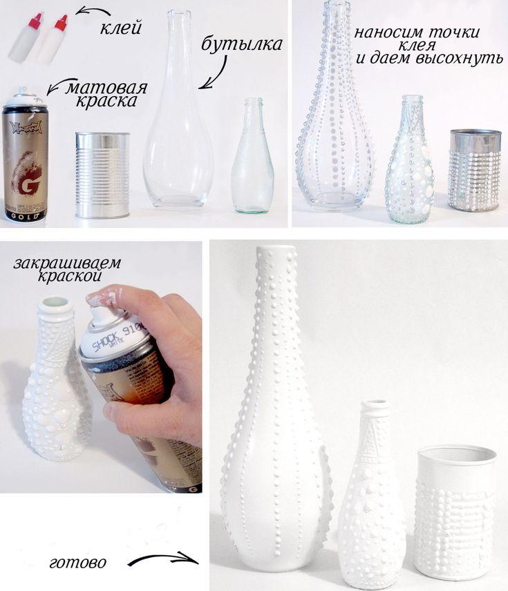 DIY Vase from a bottle ваза из бутылки своими руками