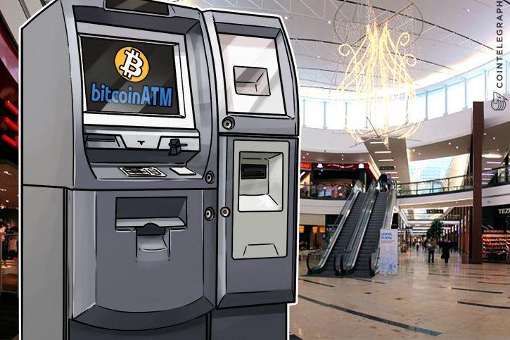 South Korea's Hyosung, one of the largest ATM manufacturers in Asia, which also has its headquarters in Texas has officially integrated Bitcoin into its international ATM models.