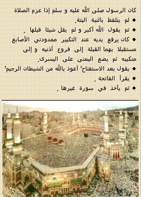 nouman ali khan tafseer in urdu pdf