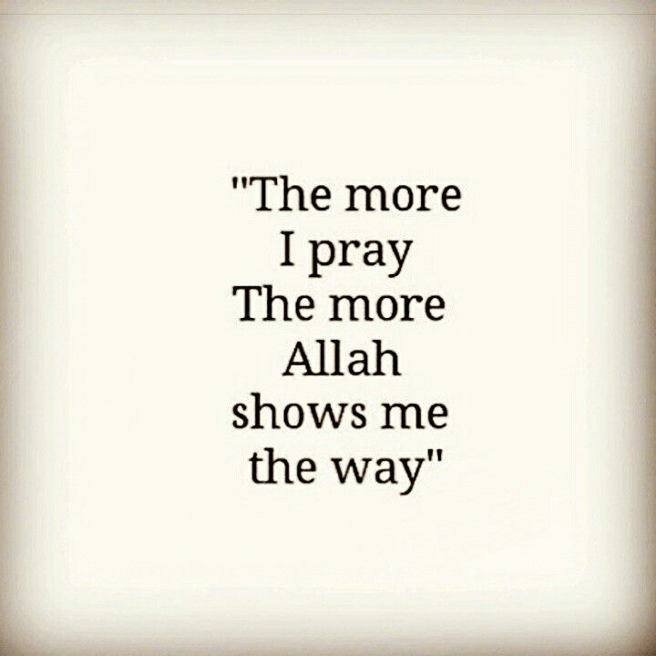 252 best images about Islamic quotes on Pinterest | Allah, Mecca ...