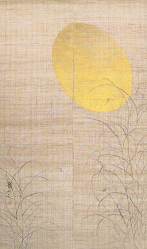Noren Curtain   The Moon