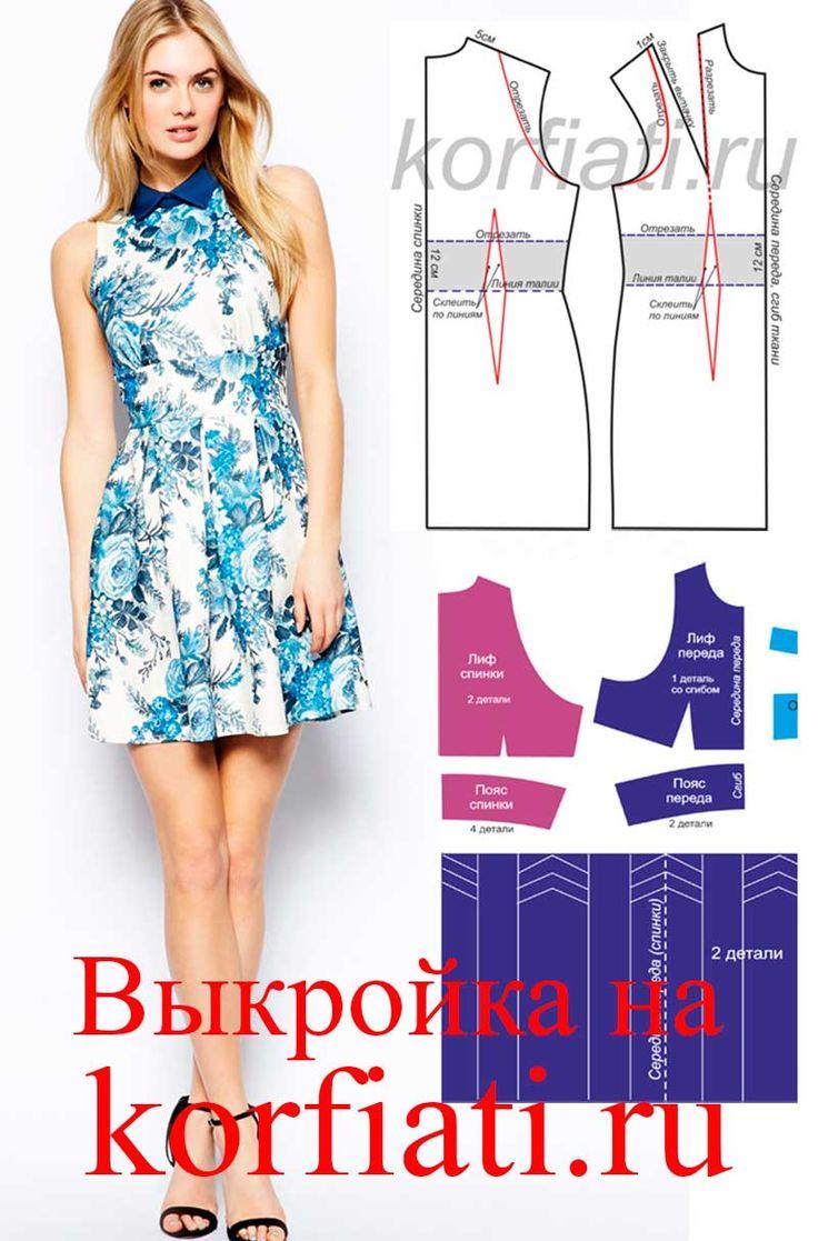 Выкройка платья с американской проймой! Хит сезона - платье с американской проймой и синим воротником на стойке. Выкройка и инструкция по шитью бесплатно!