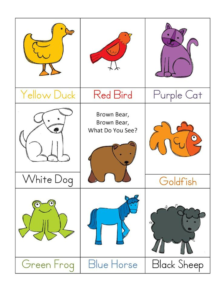 Brown Bear Brown Bear What Do You See Printable Characters