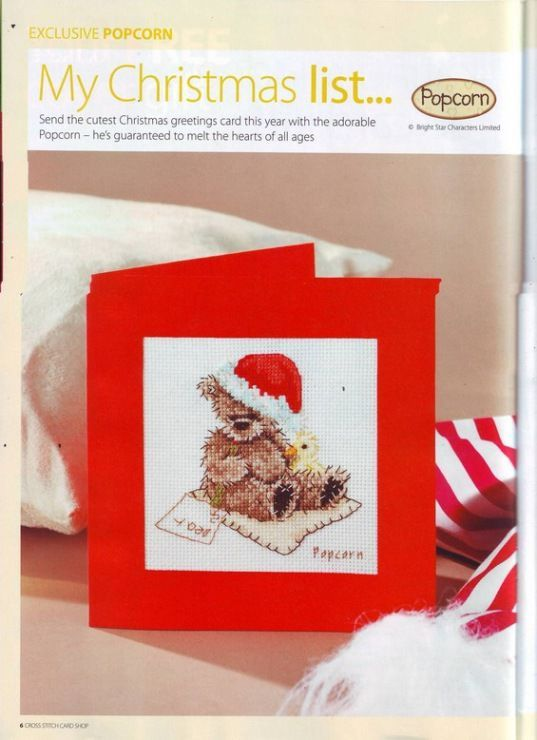 Popcorn My Christmas List Cross Stitch Card Shop Issue 62 September/October 2008 Saved