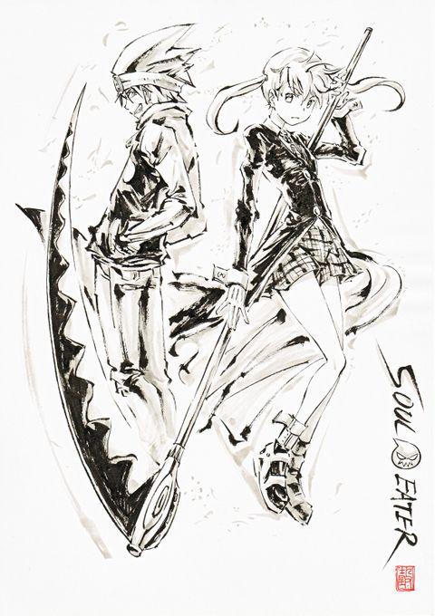 「maka&soul」/「極限の道」のイラスト [pixiv]