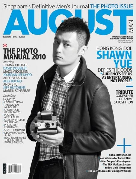 AX3 Airplane Wednesday - Shawn Yue