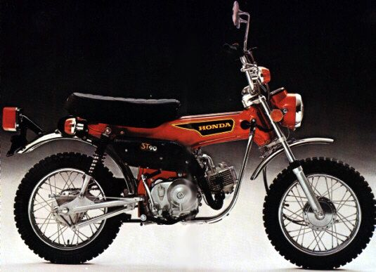Honda ST90 90cc. A kind of big brother to the CT70