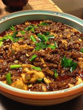 *激辛*濃厚♪ 大人味な麻婆豆腐