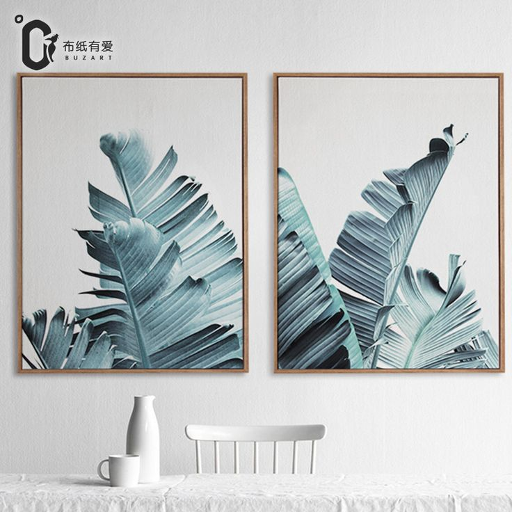 Foglia me nel verde stile Moderno di arte Della Parete picture for living room decoration stampe su tela Senza Cornice in da   su AliExpress.com | Gruppo Alibaba
