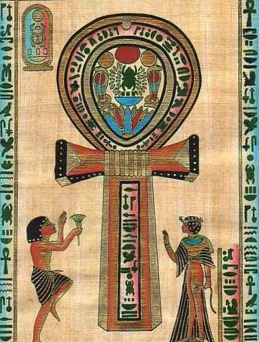Agenda Esotérica: O Egito Antigo.